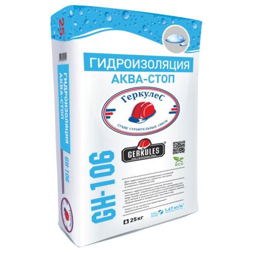 Красноярск гидроизоляция купить кристаллизол гидрофобизатор концентрат